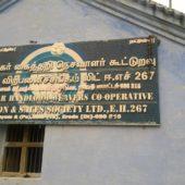 Weaver CoOp, Erode, TamilNadu