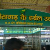Herbal treasures of CG. CG Herbal, Raipur, Chattisgargh