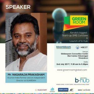 GREENROOM – SME-Startup Conclave, Trivandrum