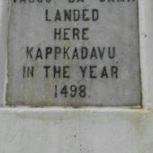 Vasco Da Gama landing Kappad, Kerala