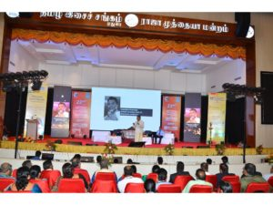 Annual Sahodaya Conference, Madurai