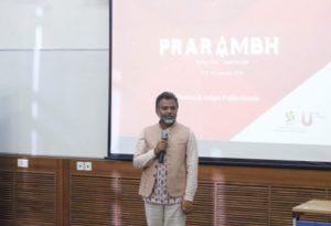 Prarambh, IIMU